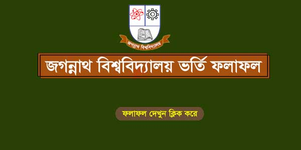 Jagannath University Admission Result 2019